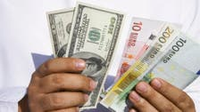 Foreign investment in Arab states dives by 8 pct in 2014: report