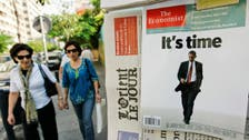 Pearson says in talks to sell its 50 pct stake in The Economist