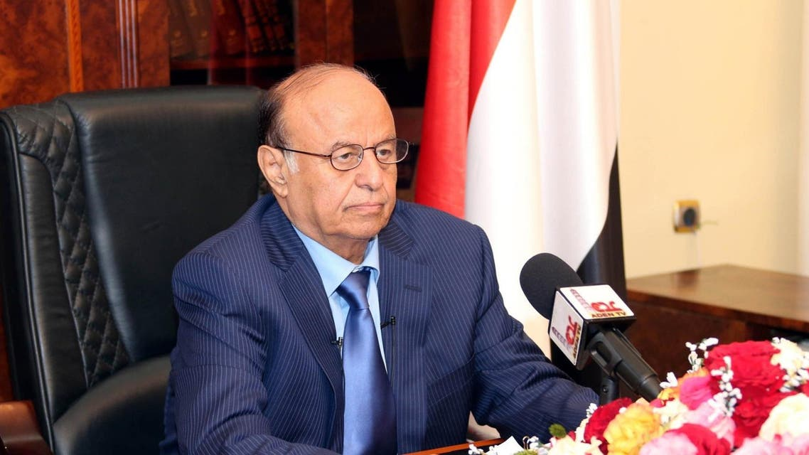 Yemen - Hadi AP