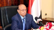 Yemen's Hadi meets with U.N. envoy