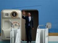 أوباما.. أول رئيس أميركي يزور إثيوبيا