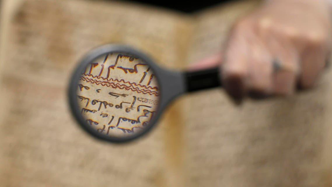 World's oldest Quran