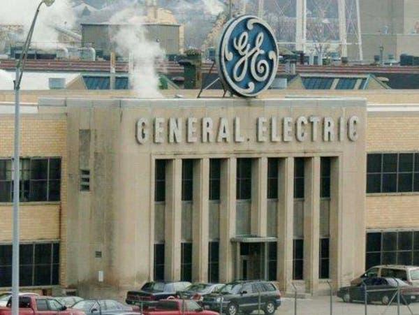 تراجع إيرادات جنرال إليكتريك 1% في الربع الأول