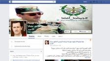 24 مليون قُبلة للأسد.. الحملة فشلت والعدد مفاجئ!