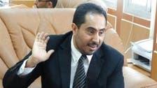 لأول مرة بعد التحرير.. وفد أممي في #عدن