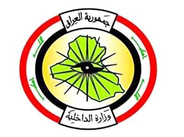 العراق.. إحالة 123 ضابطا كبيرا للتقاعد بينهم وكيل وزير