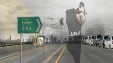 الخارجون عن القانون يقضّون هدوء #سترة في #البحرين