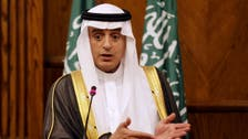 FM: Saudi position on Syria 'unchanged'