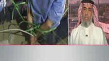 جزيرة #سترة في #البحرين تتلظى بالإرهاب