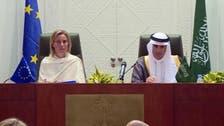 'جارحانہ' ایرانی بیانات قابل مذمت ہیں: سعودی وزیر خارجہ