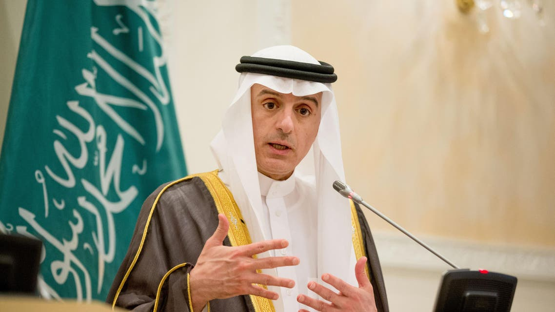 Saudi Foreign Minister Adel al-Jubeir, speaks during a joint new conference with U.S. Secretary of State John Kerry, at Riyadh Air Base in Saudi Arabia, Thursday, May 7, 2015. AP