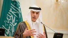 Saudi FM slams Iran's 'aggressive' statements