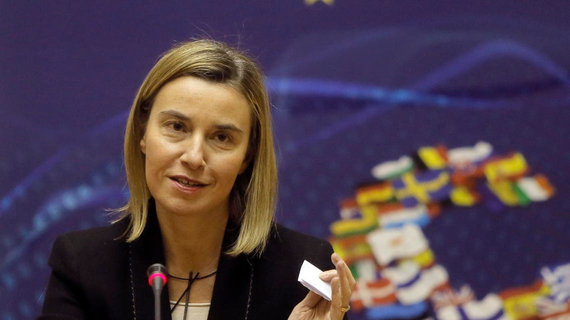 EU foreign affairs chief Federica Mogherini speaks to media during her press conference in Kiev, Ukraine, Wednesday, Dec. 17, 2014. AP
