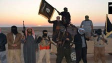 Kyrgyzstan's security service probes ISIS recruitment video