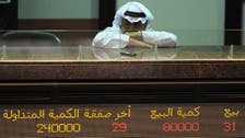 Kuwait preparing Islamic bond legislation to help finance budget-min