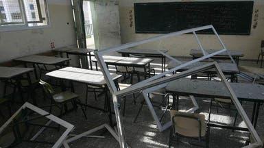 البحرين.. 148 مدرسة تعرضت لاعتداء تخريبي في آخر 4 أعوام