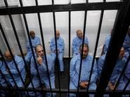 منظمة حقوقية: محاكمة رموز نظام القذافي شابتها انتهاكات