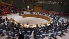 مجلس الأمن يؤجل النظر في طلب ليبيا تسليح الجيش