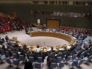 اليمن على طاولة مجلس الأمن الدولي في جلسة مغلقة