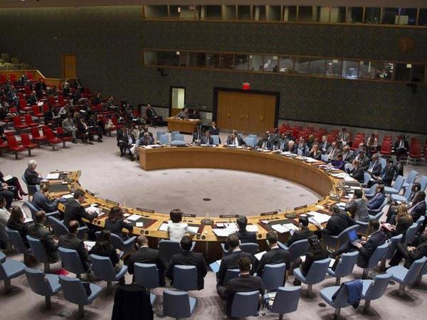 كيماوي سوريا.. مجلس الأمن يبحث عن المسؤول