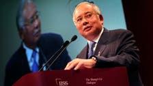 Malaysia PM replaces deputy, sacks attorney general