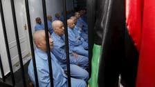 مظاهرات بليبيا احتجاجا على الأحكام بحق أعوان القذافي