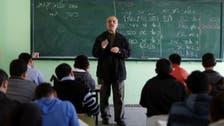 Gaza teachers head to Qatar as part of new employment drive