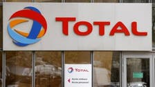Iran hails new cooperation with France's Total