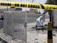 البحرين: اعتقال مشتبهين بتورطهم في تفجير سترة