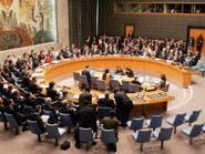 اليمن.. مجلس الأمن يحذر من تصاعد العنف في نهم والجوف