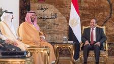 صدرالسیسی کی شاہ سلمان کو دورہ مصر کی دعوت