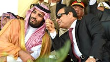 Sisi: Egypt and Saudi are leaders of Arab security