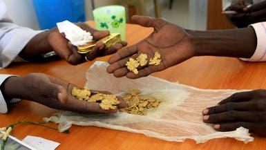 السودان ينشئ بورصة للذهب