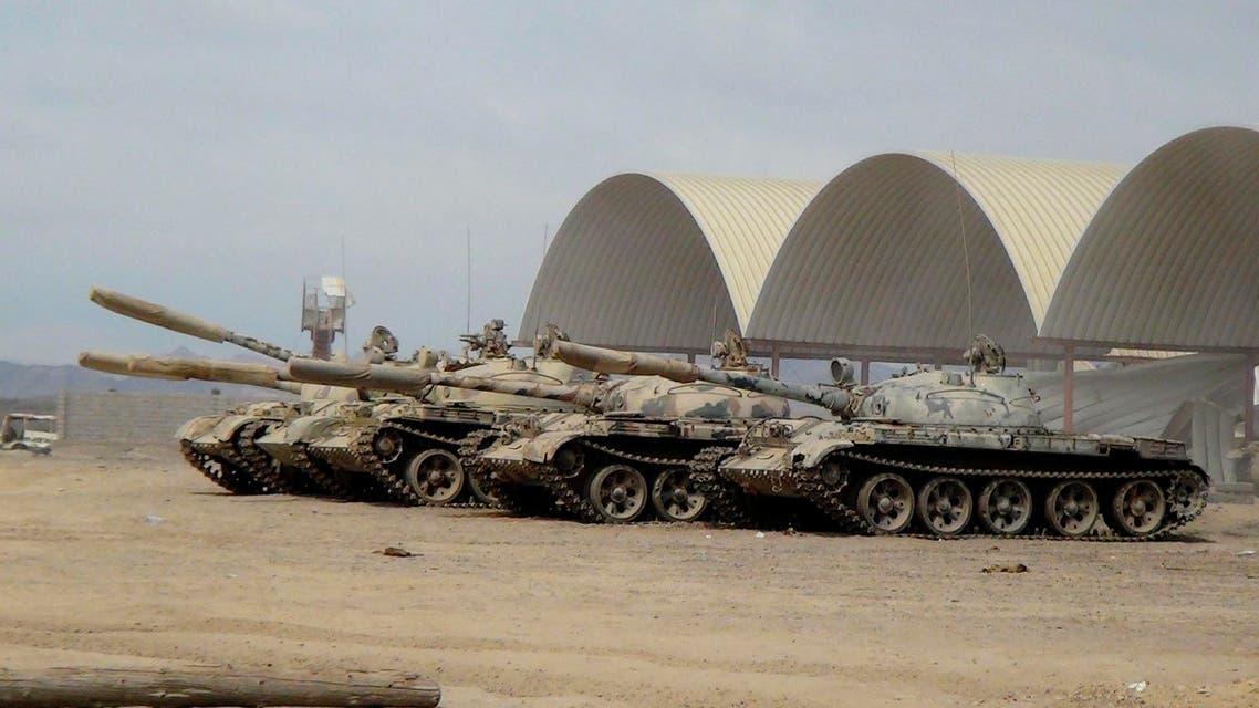 File photo taken Tuesday, March 24, 2015, at the al-Anad air base in Lahj, north of Aden, Yemen. (AP)