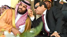 مصر اورسعودی عرب خطے میں سکیورٹی کے لیڈر ہیں: السیسی