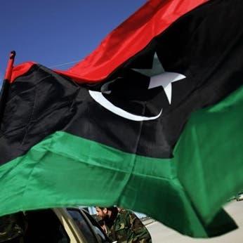 واشنطن تأسف لعرقلة روسيا تجديد تفويض البعثة الأممية لليبيا لمدة عام