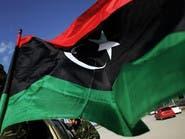 هل سينهي الدستور الليبي المرحلة الانتقالية في البلاد؟