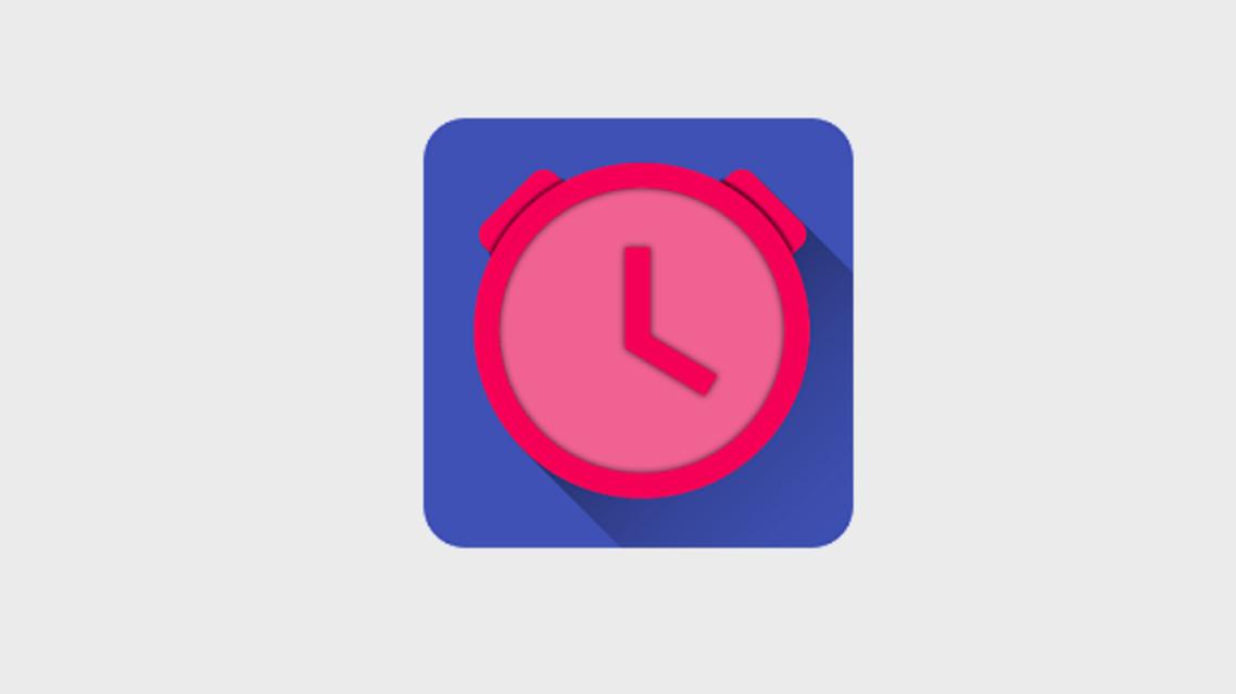 """""""أيقظني"""".. تطبيق يساعد على الاستيقاظ في الوقت المحدد"""