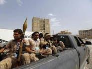 """لمقاتلة الحوثيين.. انضمام عدة قبائل إلى """"حجور"""" اليمنية"""