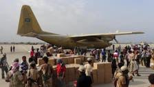 امدادی سامان سے لدے ایک اور سعودی طیارے کی عدن آمد