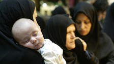 Iran's working mums face sack after maternity leave