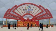 Beijing chosen as host city for 2022 winter Olympics