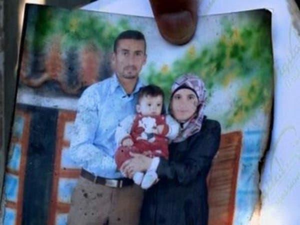 إسرائيل تفرج عن معتقلين في قضية حرق الرضيع الفلسطيني