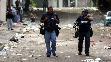 داعش يتصدر منتهكي الحريات الصحفية بالعراق