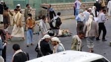 'Al-Qaeda' suicide bombing kills nine in Yemen