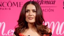 Salma Hayek speaks ahead of 'Kahlil Gibran's The Prophet' opening