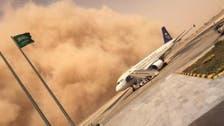 بالصور.. #غبار_الرياض يعلق الرحلات الجوية