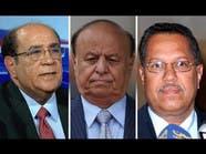 الرئيس هادي يعيّن 3 سياسيين بارزين كمستشارين له