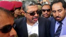 یمن کے نائب صدر کی عدن واپسی
