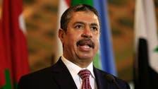 Yemen's vice president returns to Aden